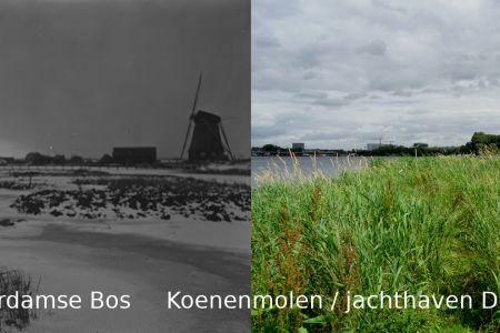 Amsterdamse Bos - Koenenmolen.jpg