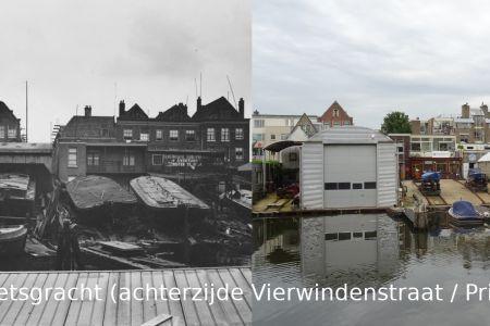 Zoutkeetsgracht (achterzijde Vierwindenstraat).jpg